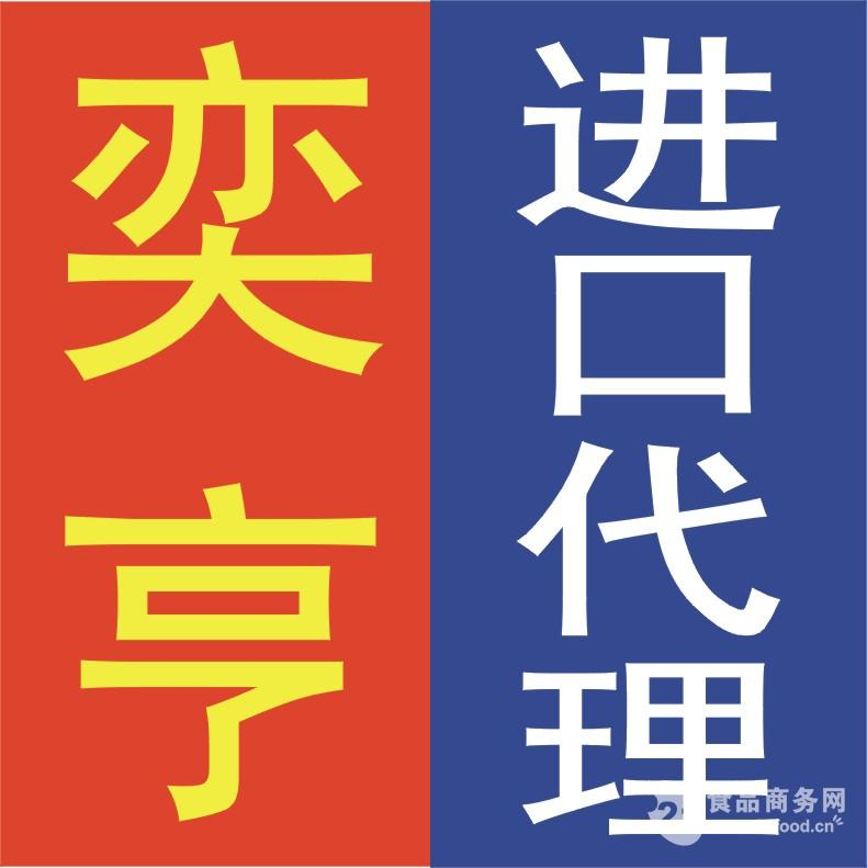 上海二手机械进口代理