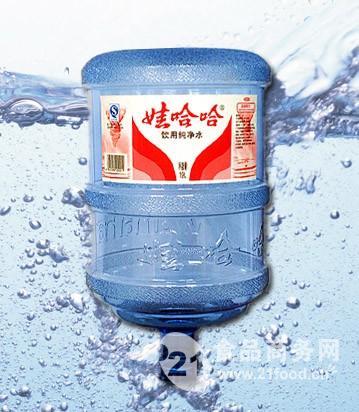 娃哈哈桶装水(纯净)