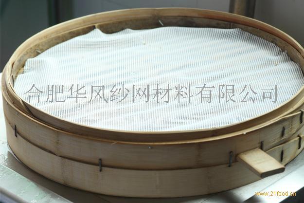 供应华风硅胶蒸笼垫 硅胶馒头垫子