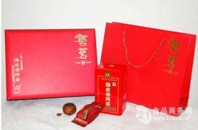 陈皮普洱茶逸香礼盒