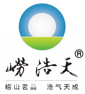 青岛特产logo