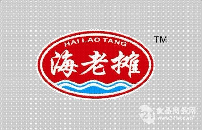 千岛湖矿泉水logo设计
