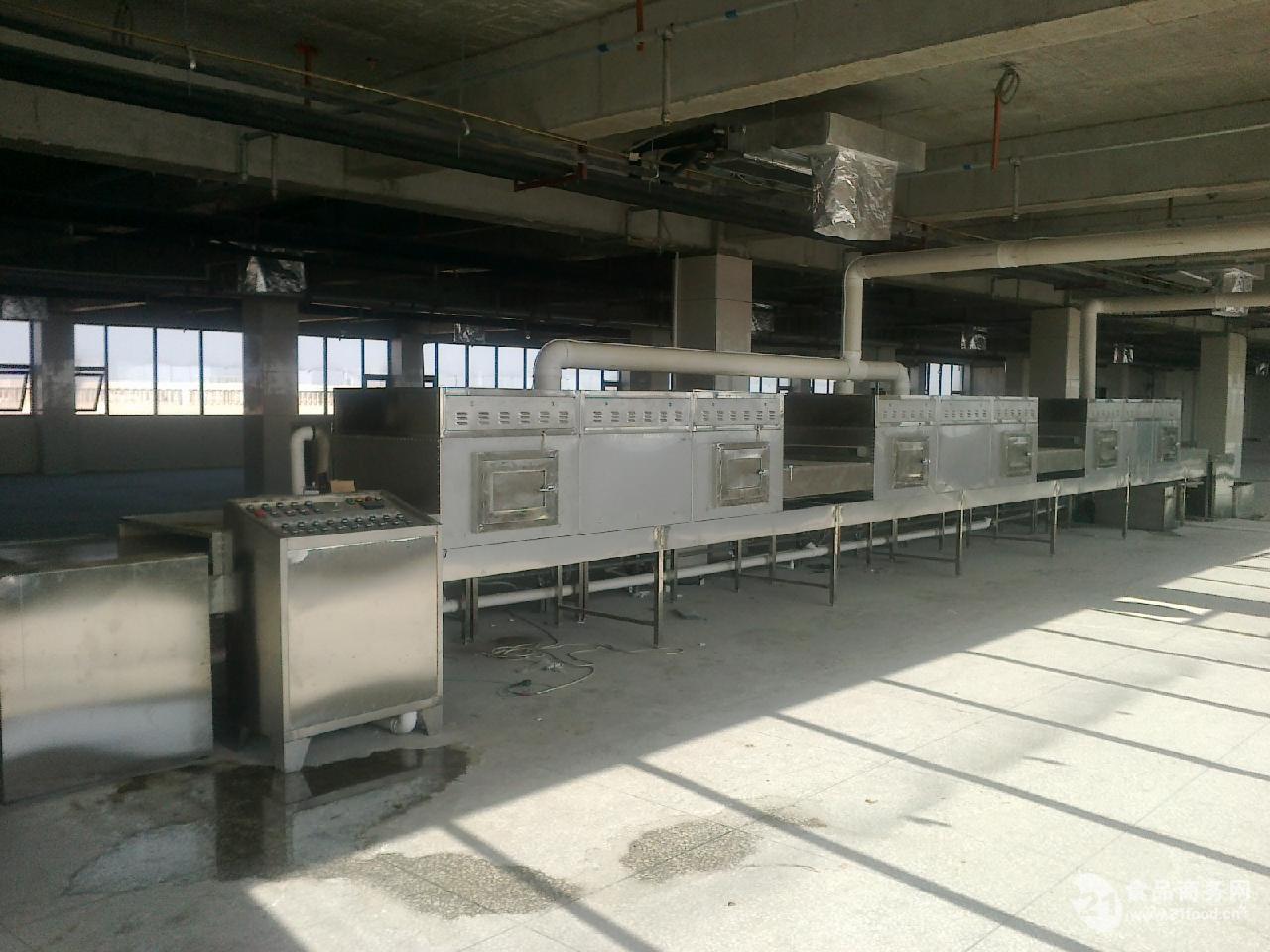 花椒烘干 煤改电烘干设备 环保节能烘干机