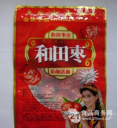 彩印红糖包装袋供应
