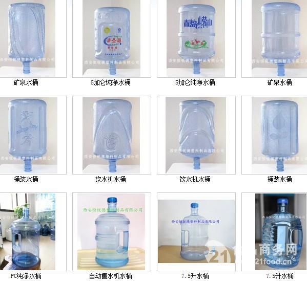 是娃哈哈桶装水,农夫山泉桶装水
