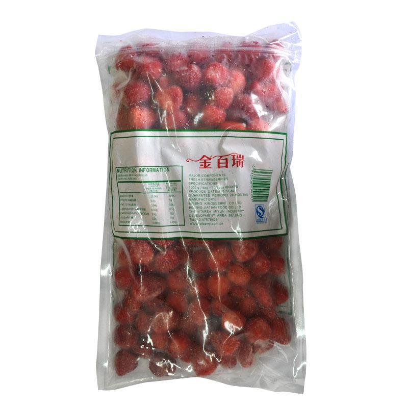 草莓速凍果