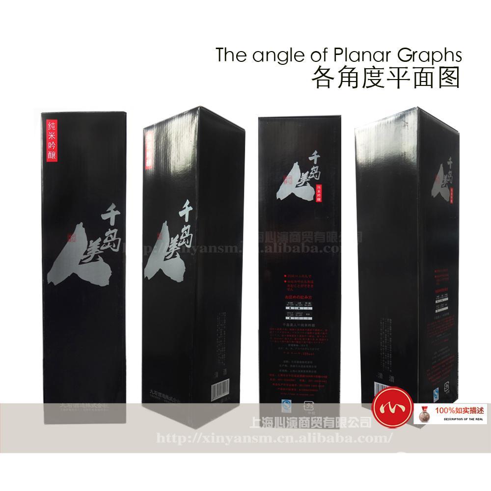 清酒日本清酒1.8L千岛美人纯米吟酿清酒