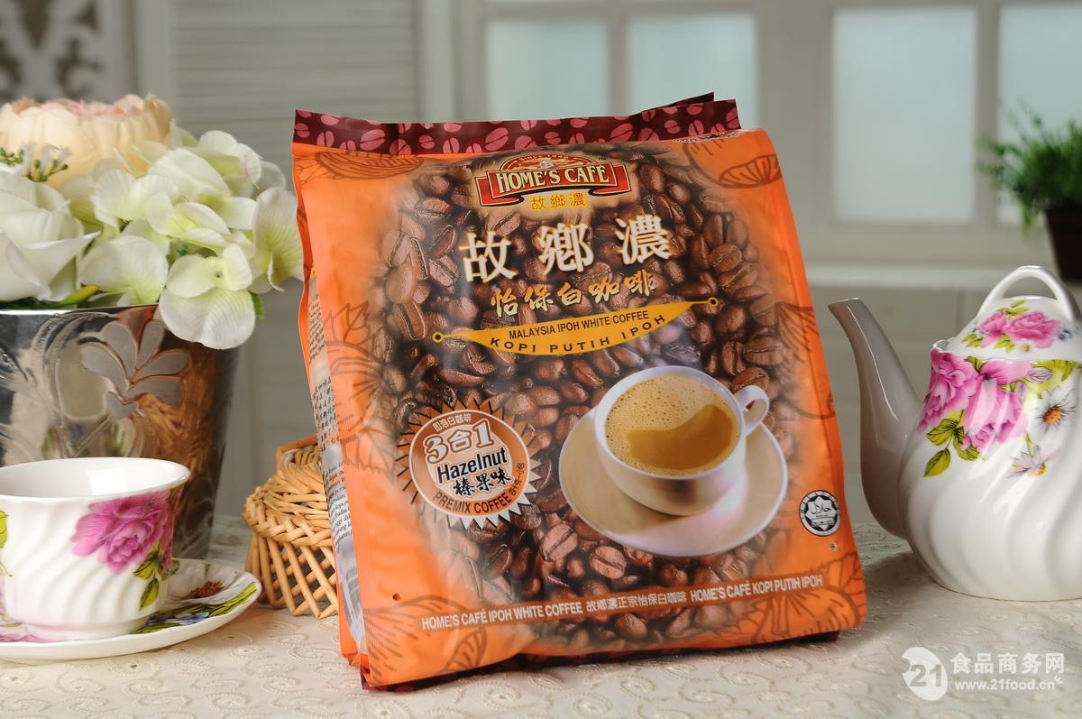 马来西亚故乡浓白咖啡榛果
