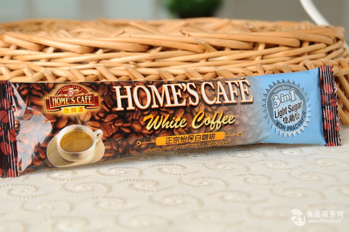 马来西亚故乡浓白咖啡低糖