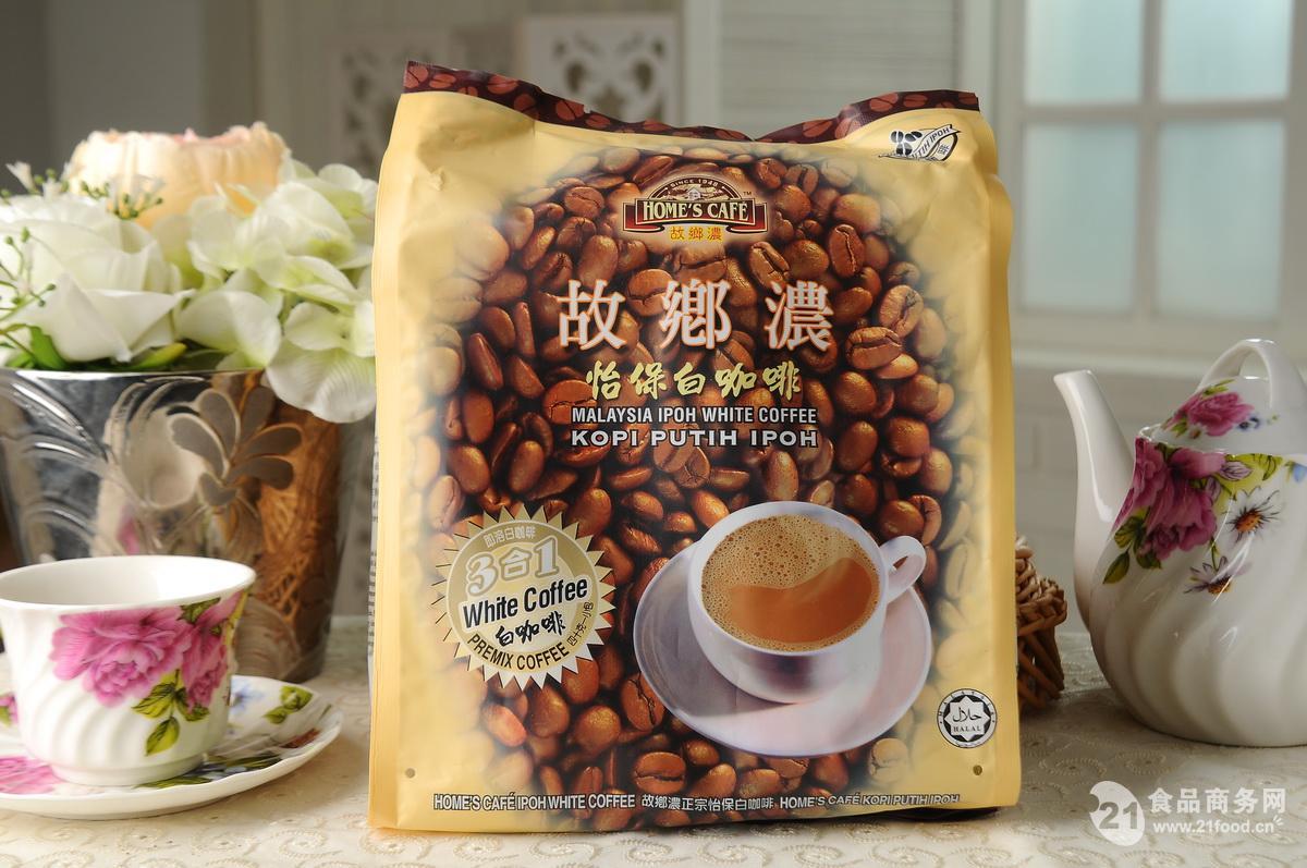 马来西亚故乡浓白咖啡原味