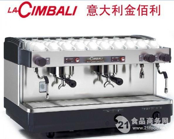 意大利金佰利M27双头商用半自动咖啡机