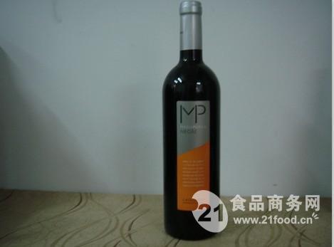 红酒玛茜波尔多珍藏橡木桶干红葡萄酒750ml葡萄酒1瓶