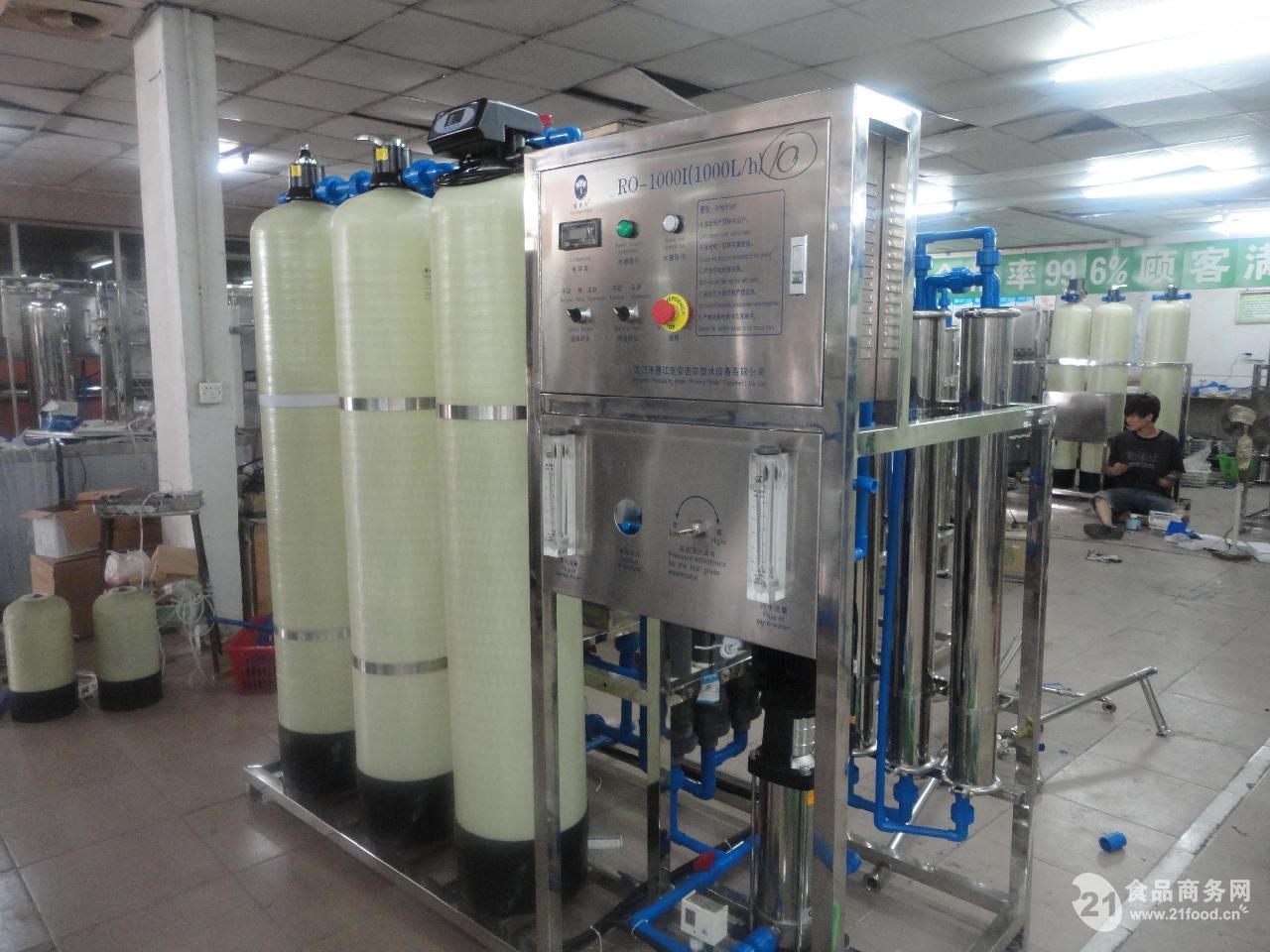 热销反渗透纯净水设备 RO水处理设备
