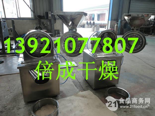 米粉粉碎机 不锈钢制作 质量保证
