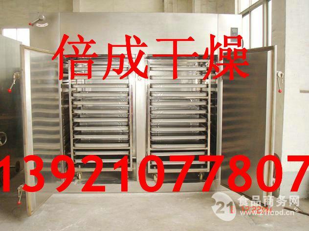 中药材烘干设备恒温温控干燥箱