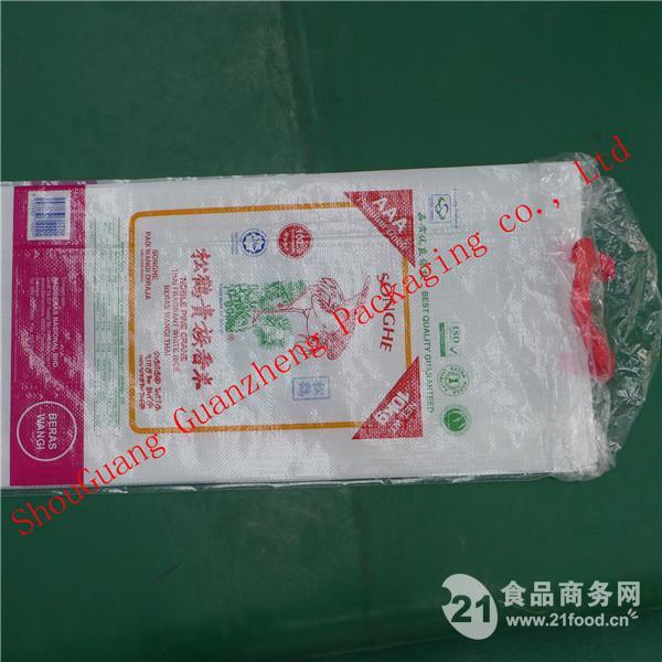 编织袋 大米袋 塑料编织袋