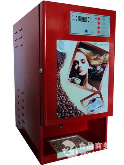 全自动咖啡投币机