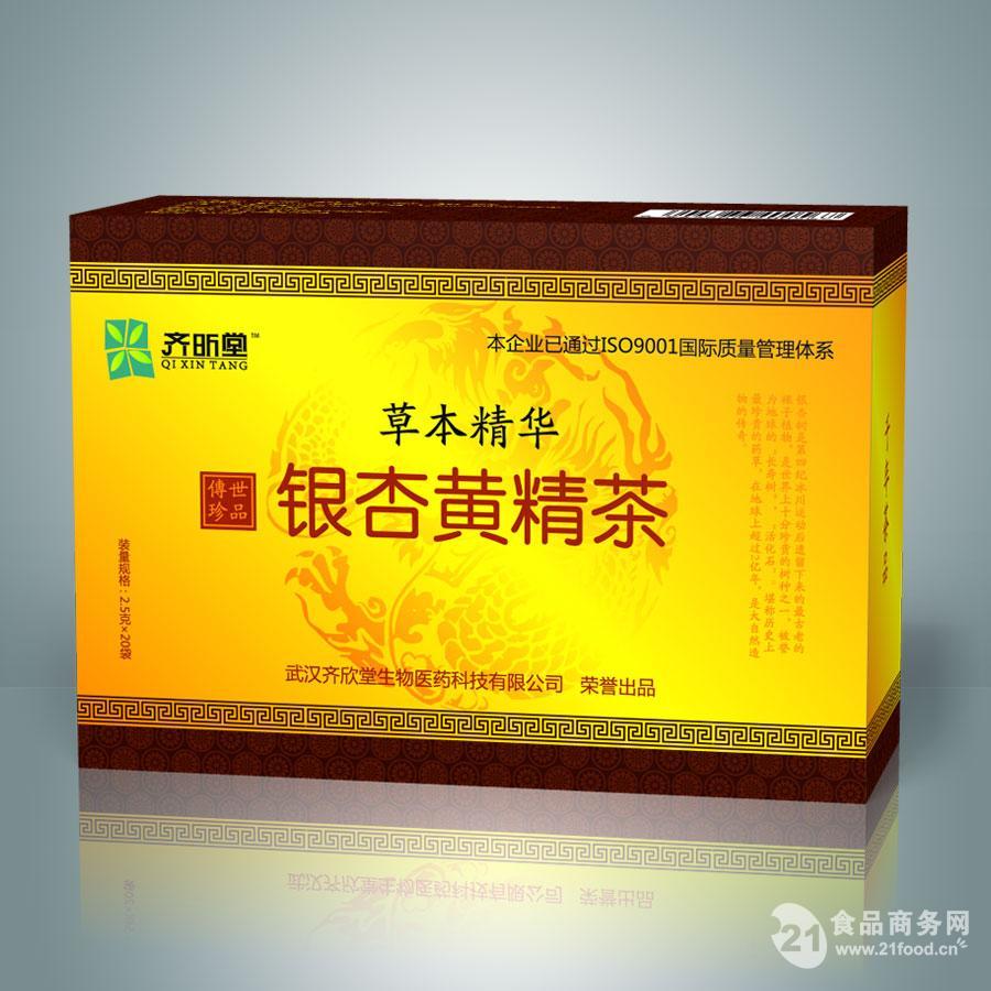 银杏黄精茶