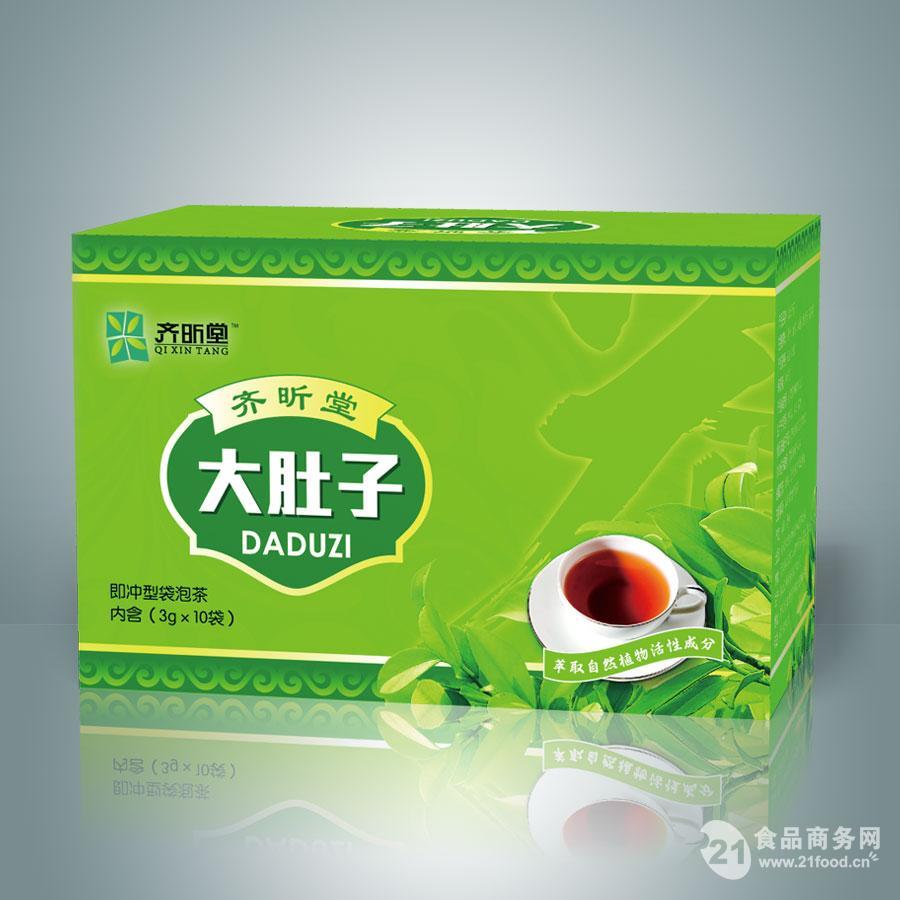 齐欣堂大肚子茶