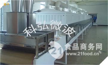 河北红枣粉微波杀菌设备供应商