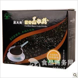谷物营养餐:营养强化黑粮粉