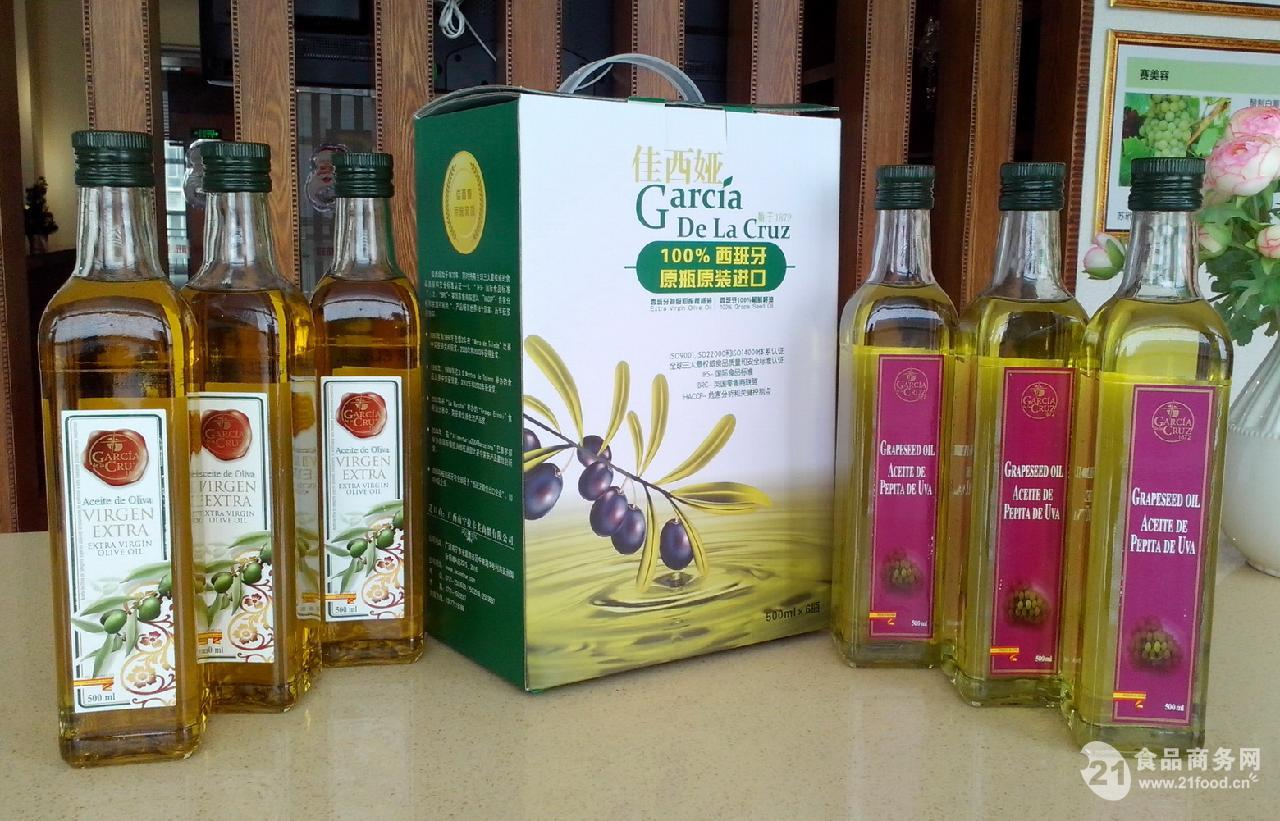 西班牙原瓶进口橄榄油葡萄籽油6只装礼盒