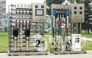 上海工业超纯水系统