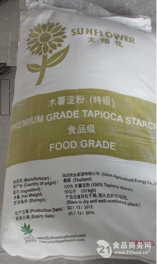 泰国进口太阳花系列木薯淀粉