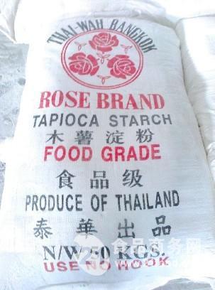 泰国超级玫瑰超级木薯淀粉