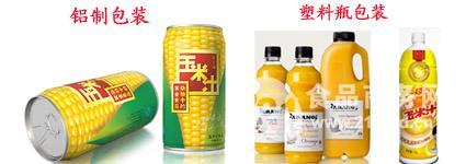 杭州 玉米汁/二、玉米汁生产工艺流程:玉米汁工艺流程图:三、玉米汁工艺...
