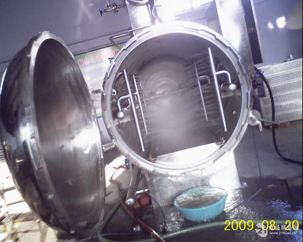 厂家供应 高质量杀菌锅 全自动带换热器喷淋式杀菌锅