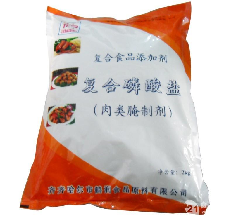 复合磷酸盐