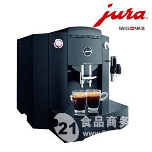 优瑞JURA XF-50C全自动咖啡机