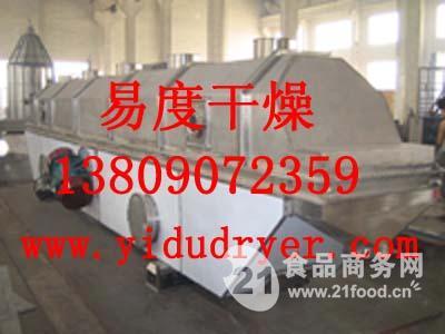 七水硫酸亚铁干燥机