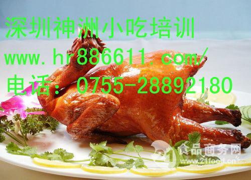 香妃烤鸡 烤鸡的做法