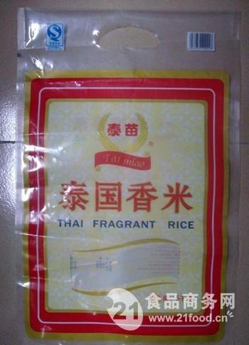 抽真空大米包装袋