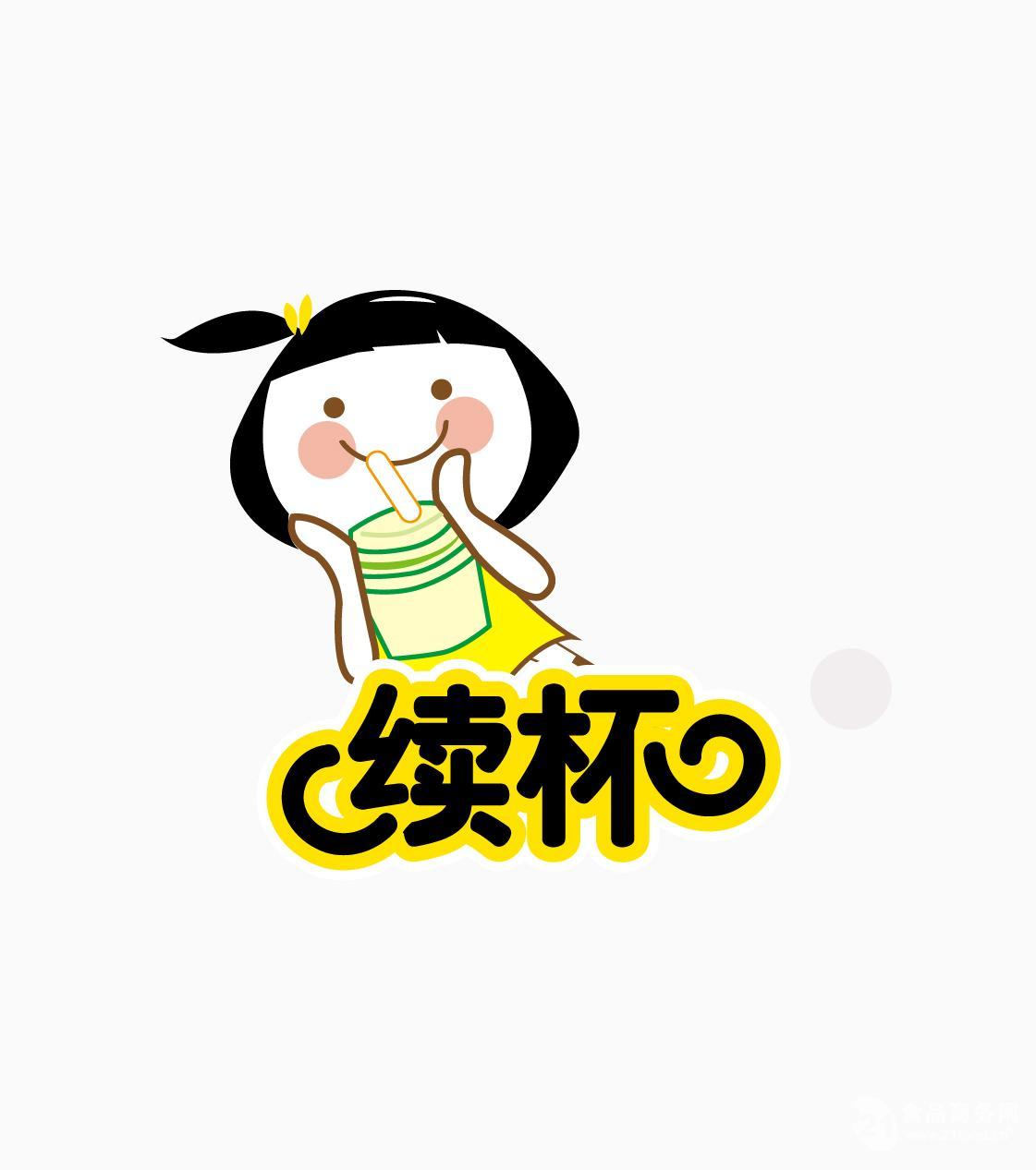 可爱熊猫头像与柠檬