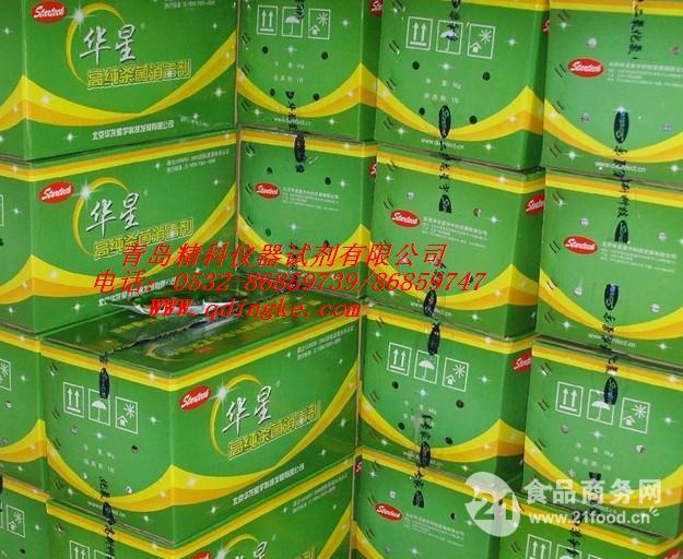 二氧化氯速效泡腾片(水产养殖专用)