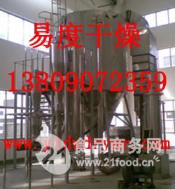 易度牌氧化铅脉冲气流干燥机