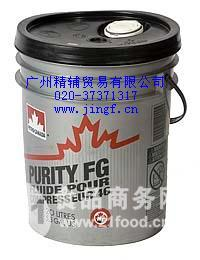 食品级压缩机油