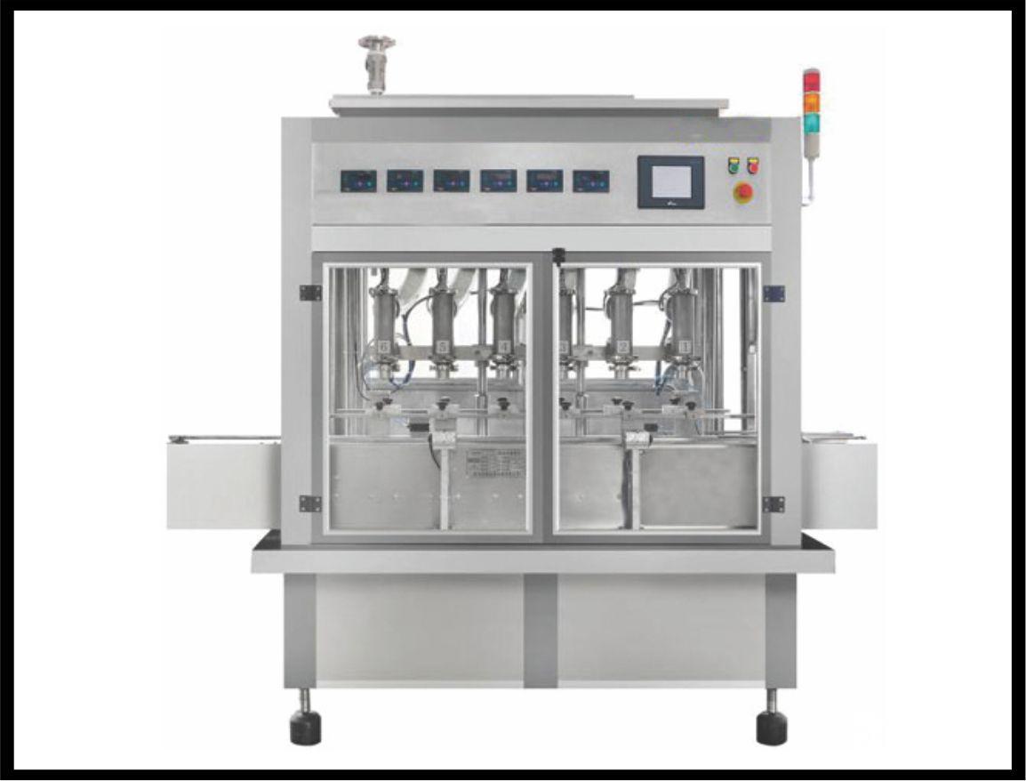 DGP-CZ-6液体称重灌装机