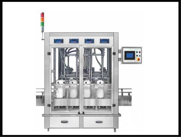 DGP-CZ-4液体称重灌装机