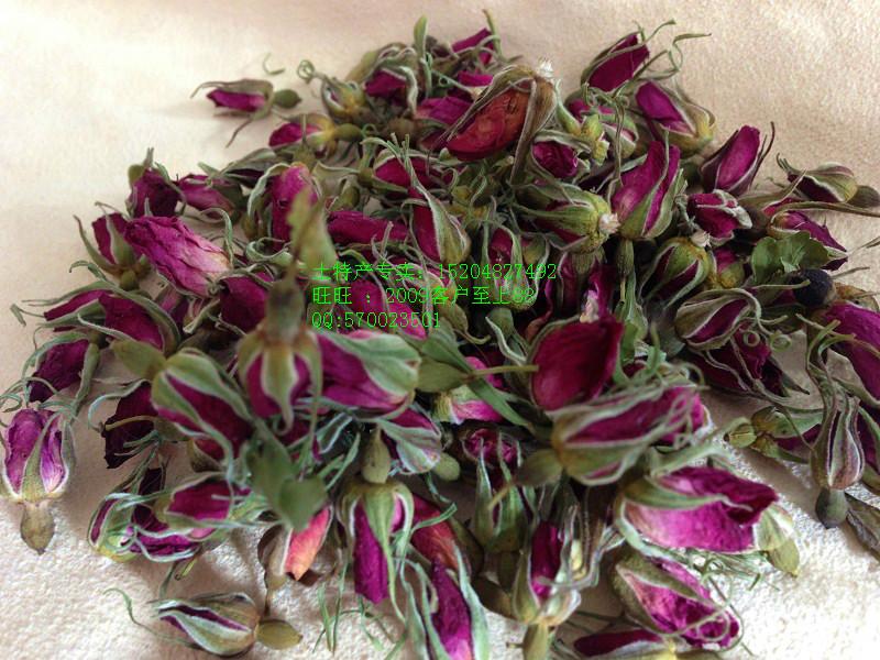 大兴安岭阿尔山土特产品东北野生茶花野玫瑰