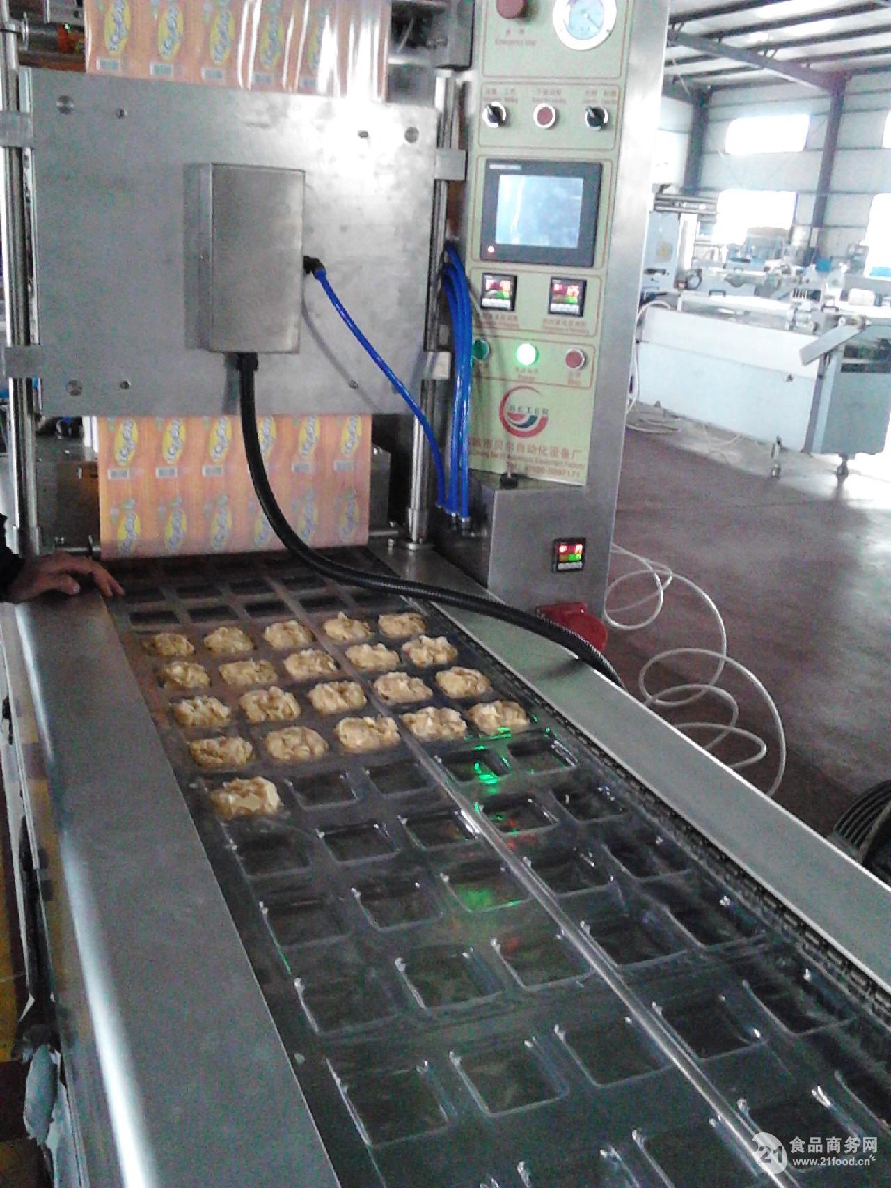 长期销售全自动食品包装机、安全型包装机