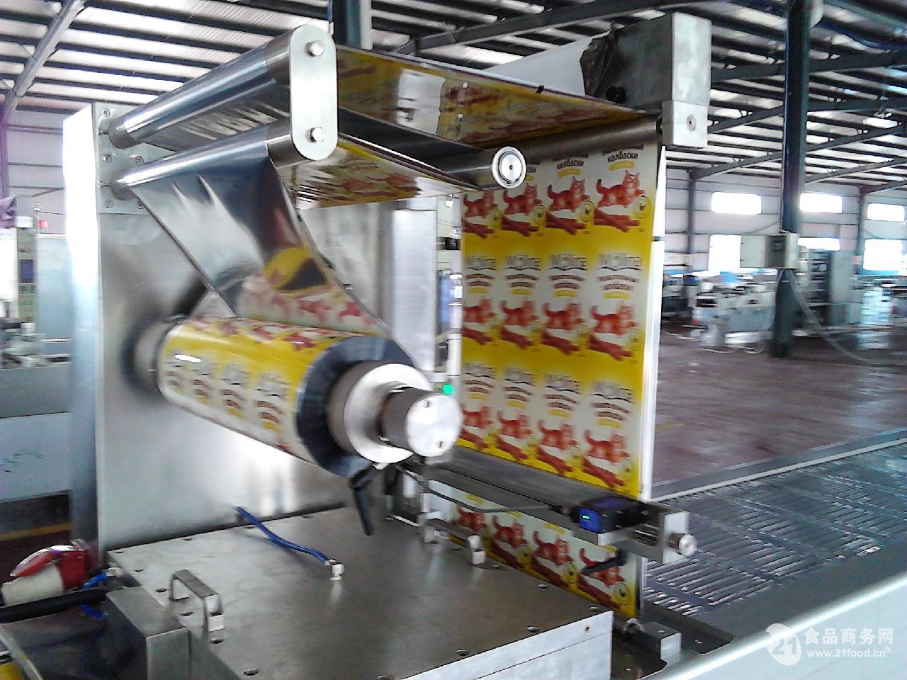宠物食品全自动拉伸膜包装机