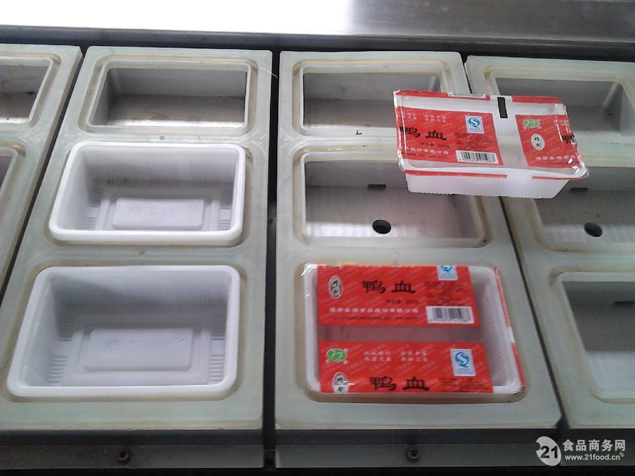 多功能盒式真空包装机