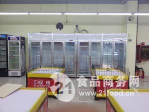 厂家直销冷库220V专用冷库板专业订做
