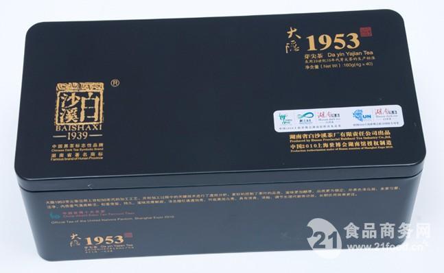 安化黑茶铁盒装大隐1953芽尖茶