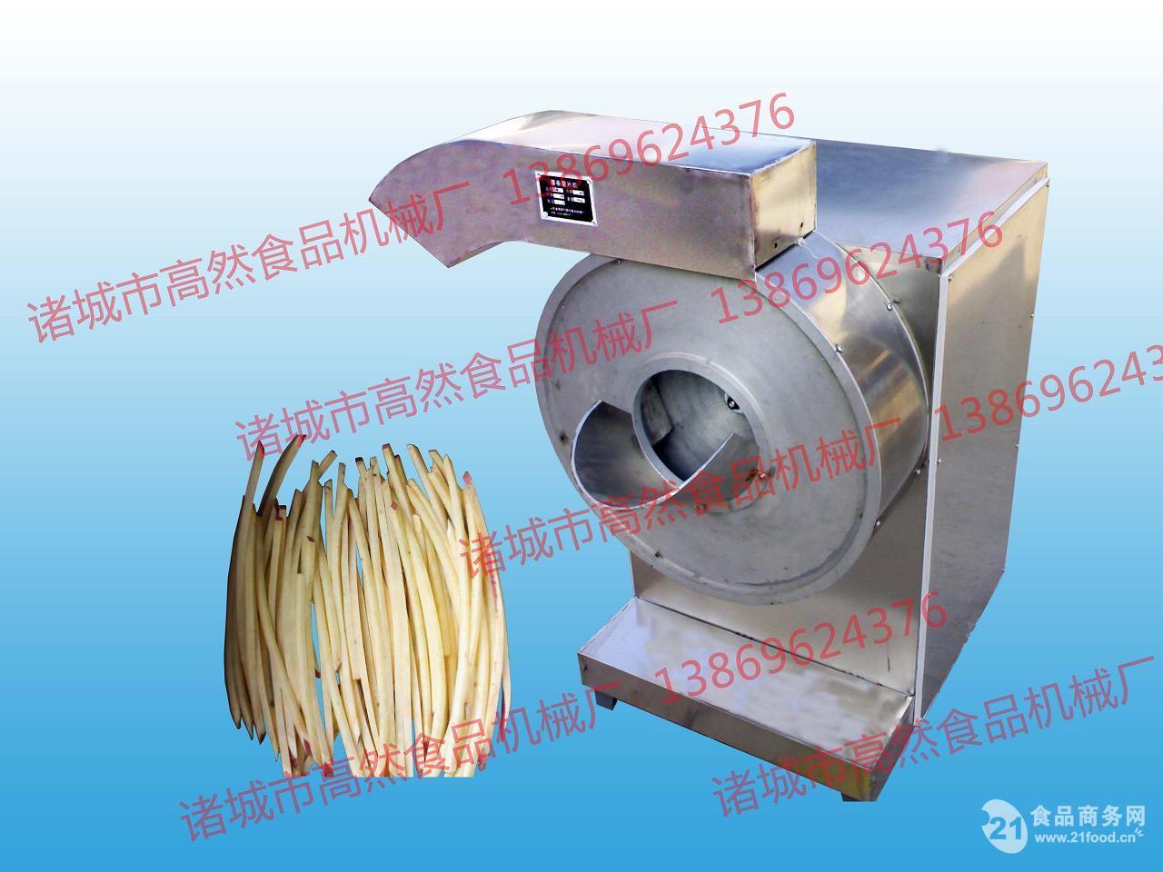 薯片薯条机选高然机械