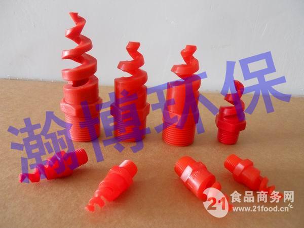3/4(DN20)塑料螺旋喷嘴喷头